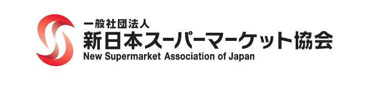 new supermarket association japan